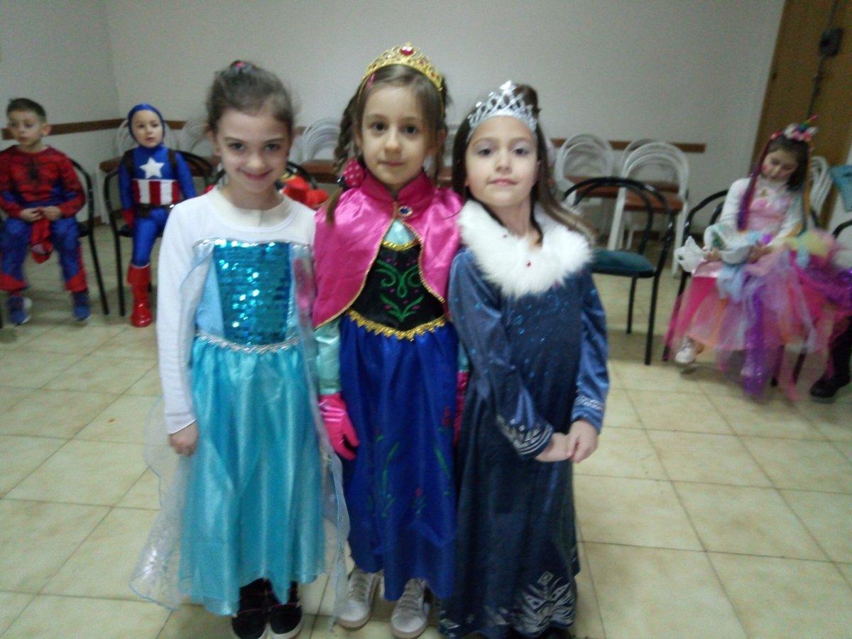 Carnevale 2020 in Oratorio