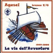 vieavventura99-2000